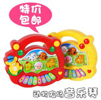 animal fee - Fee Shipping Green nontoxic New Useful Baby Kid Musical Educational Animal Farm Piano Music Toy