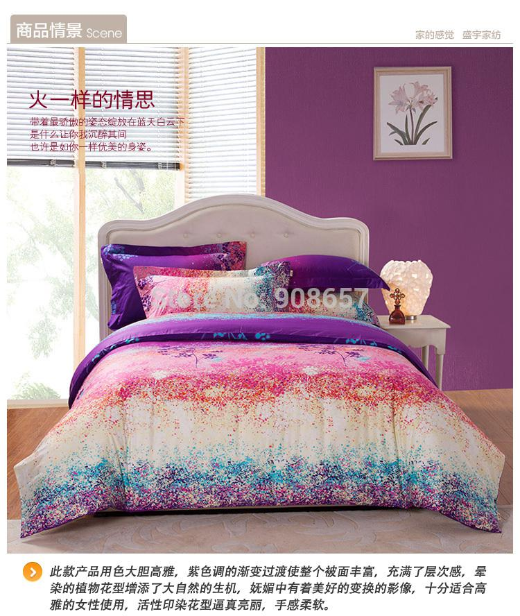 Purple pink blue omber abstract prints cotton bedding - Pink and purple bedding queen ...