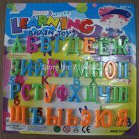 baby odor - Russian Alphabet Fridge Magnet Baby Early Education Toy Non toxic No odor SET