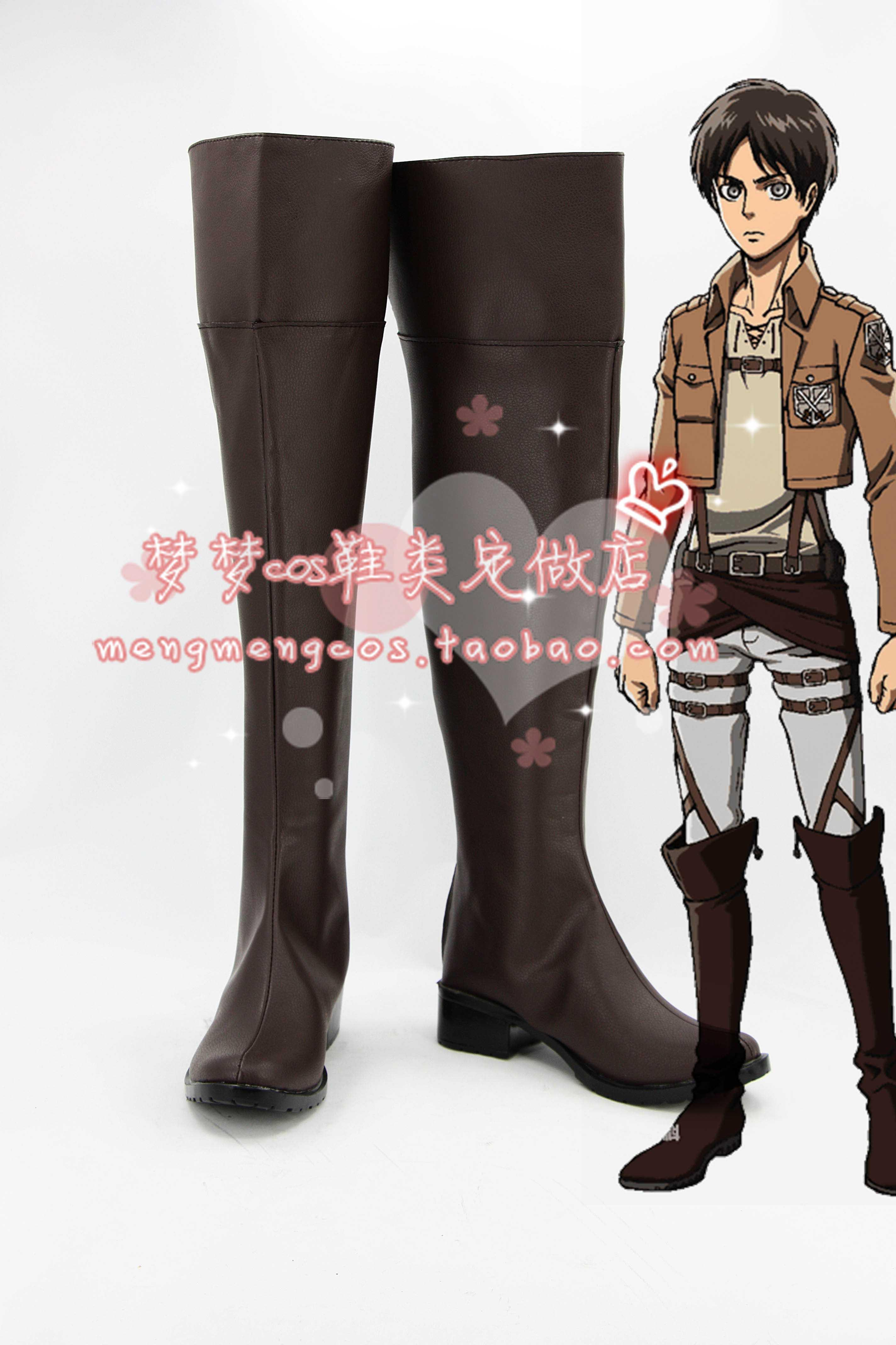 how to make thigh high boots cosplay