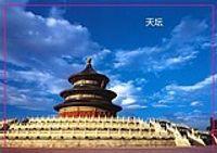 beijing magnet - World Souvenir Magnets Beijing Temple of Heaven Souvenirs Fridge Magnets SFM China Tourism Gift