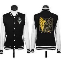 Wholesale New Attack on Titan gilding logo coat JACKETS baseball uniform hoodie black red grey colors