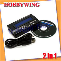 advanced antennas - Hobbywing in1 Advanced Professional LCD Program Box