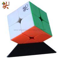 Revisiones Dayan juguete-DaYan 2x2 V1 (ZhanChi 2x2) Cubo Mágico 46mm / 50mm velocidad Cubo Rompecabezas kub velocidad mágico que aprenden los juguetes del cubo de juguete Juego de la educación