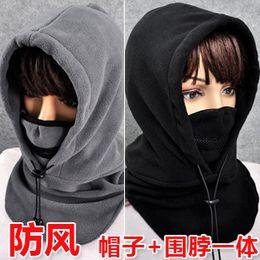 Free shipping Winter hat women's windproof hat face mask muffler scarf fleece wigs female knitted hat outdoor cap