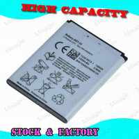 Wholesale BST battery for SonyEricsson mobile cell phone W898 W900C K800 from factory mAh