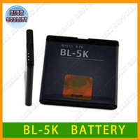 Wholesale battery BL K for nokia cell phone N85 N86 C7 X7 X7 from factory freeshipping via DHL mah