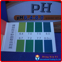 acidity test strips - Accurate PH test paper test Wine acidity red PH numerical range of Strips short range PH paper