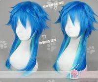 aoba cosplay - Dramatical Murder DMMD Seragaki Aoba cosplay wig long mixed blue cos wig