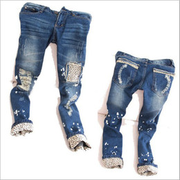 Discount Leopard Trouser Jeans | 2017 Leopard Trouser Jeans on ...