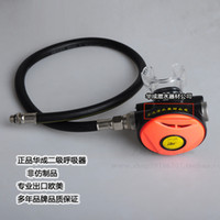 Wholesale Authentic Chinese brand dive into two scuba diving regulator Regulators two two heads