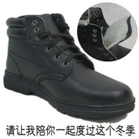 Teehan safety shoes safety shoes male genuine leather summer steel toe cap covering breathable female toe