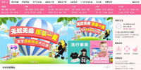 agent companies - Buying Service Taobao Agent For Children Products Kids Goods Buy Agent In Guangzhou And Yiwu Service Companies Looking For Agent