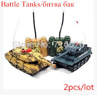big motor world - 2015 New Rc Tank World Of Tanks Toy Remote Control Electric Spy Army Juguetes Battle Tank Toys For Children Baby