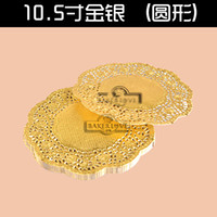 Wholesale BAKEST per round lace gold or white inch paper mat paper lace doilies decoration placemat