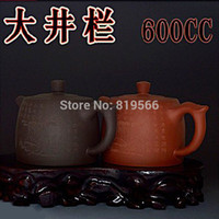 antique chinese tea pot - Hot cc handmade yixing zisha clay teapot real purple sand kung fu ceramic tea pot set chinese antique gift limited sale