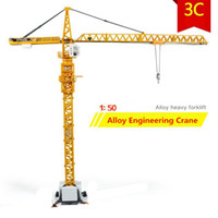 crane - Hot sale alloy glide construction vehicles toy model Tower slewing cranes model Baby educational toys