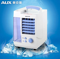 aux air conditioner - Aux air conditioning fan air cooler small cryocooler small water cooling air conditioner