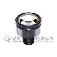 best vision board - 4mm CCTV Lens quot F1 for Security Camera Board lens Big Glass IR infrared Best night vision Mega pixels