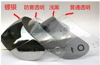 Wholesale Motorcycle Helmet Visor windshied helmet glass model JIEKAI JIEKAI only orginal and new