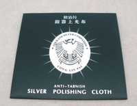 Wholesale 10Pcs Silver Jewelry Cleaning Cleaner Polishing Cloth x82mm