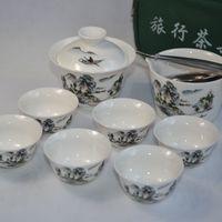 Wholesale Portable travel tea sets tureen tea sea tea colander tea folder porcelain Gaiwan cups and bag