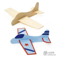 airplanes drawings - DIY Wood Airplane Toys For Kids Funny Drawing Toys For Birthday Gift