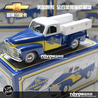 alloy truck bodies - Chevrolet Picard s truck alloy car model body undertruck full alloy