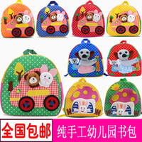 baby trend backpack - Hot Selling New Trends Cute Handmade D Cartoon Baby Bags For Kids Girls And Boy Actical Rabbit Children Satchel Backpack Z32