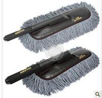 Wholesale Telescopic fiber drag car wax car wax brush duster mop of vehicle