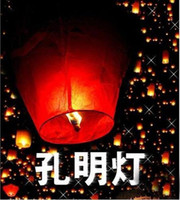 Cheap FIRE SKY CHINESE LANTERNS BIRTHDAY WEDDING PARTY,Sky Lantern sky light fire balloon CN post
