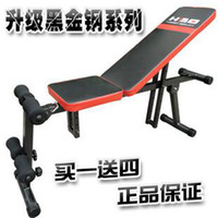 Wholesale Sit Up Bench abdominal boards