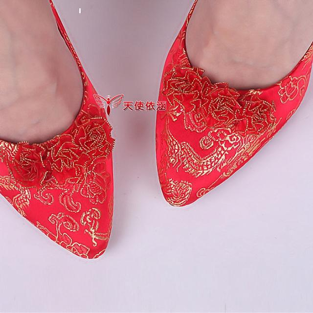 Shoe Qipao Dress Shoes Red