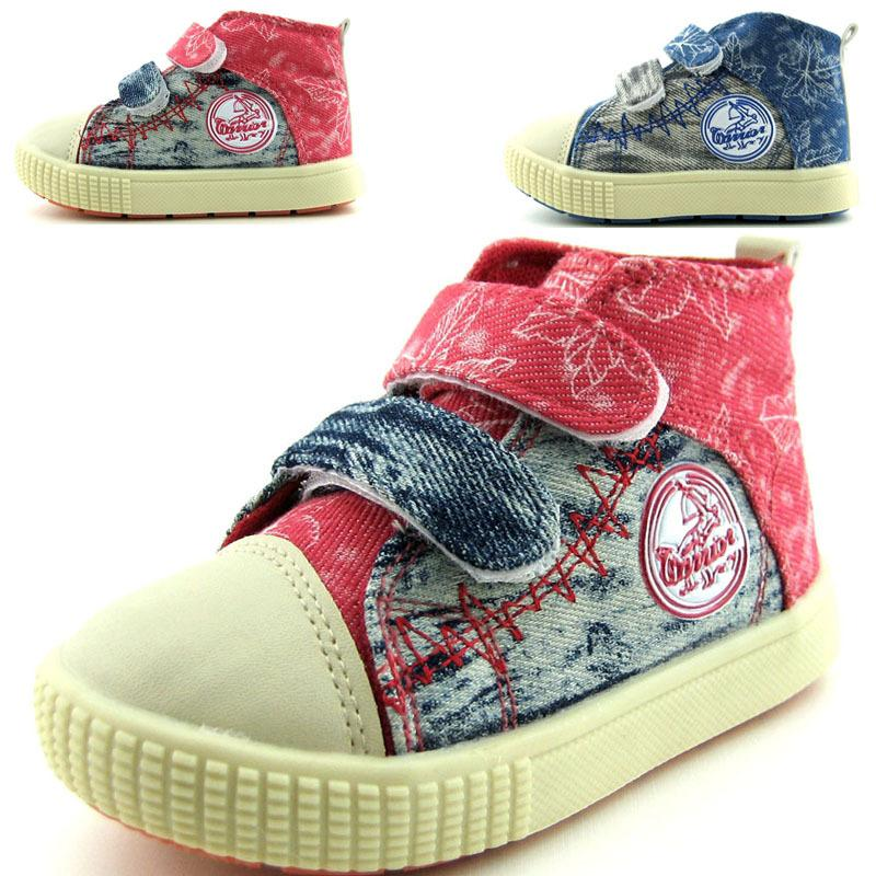 Wholesale-Kids Shoes 2015 Baby Boys Girls High Cut Sneakers Little ...