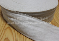 bias binding tape - quot mm Natural color herringbone twill cotton tape Cotton webbing Bias binding tape m roll