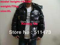 Cheap 2016 newest Japanese rare HIghest quality mastermind japan mmj skull mc unisex men women limited edition down coat size S-XL