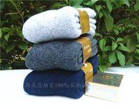 best wool socks - Best Quality Thick Wool Socks Men s Warm Socks Thermal Cashmere Winter Socks Brand Comfortable Sport Meia For Men