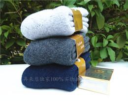Wholesale-Best Quality Thick Wool Socks Men's Warm Socks Thermal Cashmere Winter Socks Brand Comfortable Sport Meia For Men