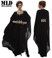 abaya - 2015 long sleeve islamic clothing for women abaya fashion plus size muslim dresses arab dubai kaftan dress sexy evening abaya