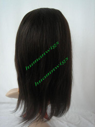 INDIAN REMY 100% HUMAN HAIR Silky Straight FULL LACE WIG #2 Dark Brown 10inch