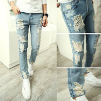 cheap distressed jeans - Jean Yu Beauty