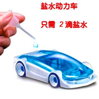 Wholesale Brine powered Car Toys Strange New Creative Energy Educational Toy Children DIY Puzzle Toy Car Toys Z182
