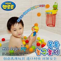 bath basketball - New Environmental Korea Style Full Set Baby Shower Bath Toys Hot Sale Kid s Basketball Bathroom Animal Toy TGWT03