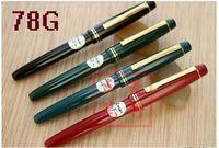 baile metal - Baile fountain pen baile pilot classic g fountain pen ink pen