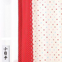 live points - Xiaorizi modern living room bedroom curtains custom finished length of high grade cotton custom sweet wave point