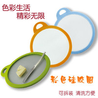 glass cutting board - Habitat element glass cutting board antibacterial cutting board chopping board insulation pads multifunction healthy fruit Kitch