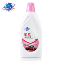 auto shampoo - Caref liquid magic foam car wash clean water wax car care tools detergent auto shampoo