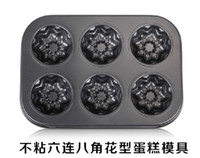 anise flower - Indispensable tool for baking star anise flowers cake mold cake tools toast DIY household non stick cake mold