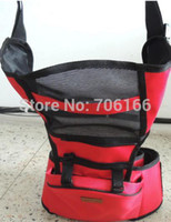 Wholesale multifunction baby carry kids sling Oxford cloth baby carrier Hipseat sell China post