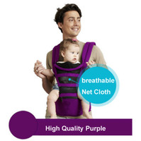 Wholesale L0014 Newest baby carrier the good quality HIPSEAT multifunction infant sling colors China post air